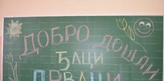 Prvaci u Srbiji će od septembra imati novi predmet