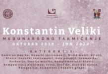 Konstantin Veliki cover
