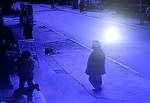Snimak nadzorne kamere