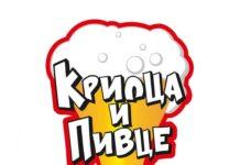 krilca i pivce