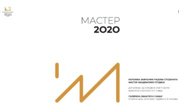 Izložba master radova