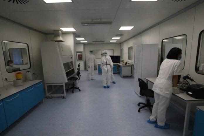 Laboratorija Vatreno oko