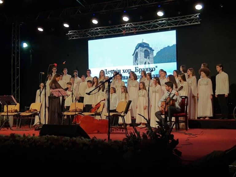 "Niška crkvena pevačka družina ""Branko"""