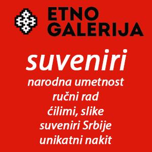 Etno Galerija Niš