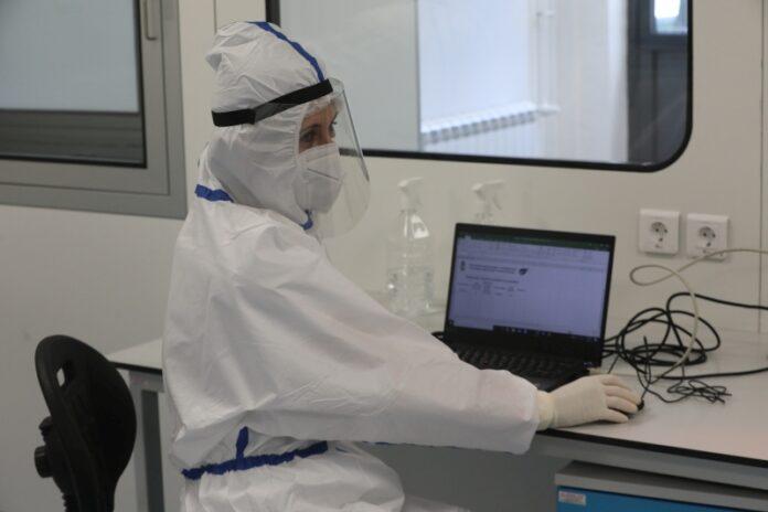 četiri laboratorije za testiranje