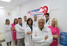 Poliklinika Dr Aleksandar