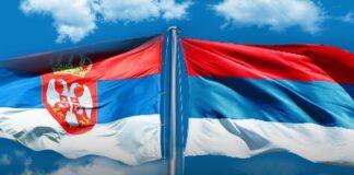 Dan srpskog jedinstva slobode i nacionalne zastave