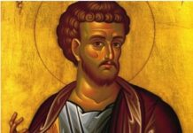 Sveti Luka