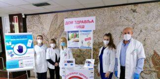 Svetski dan borbe protiv šečerne bolesti