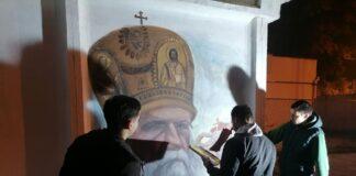 Mural sa likom Mitropolita Amfilohija