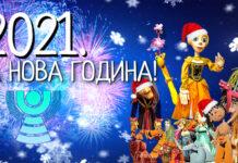 onlajn novogodišnji program