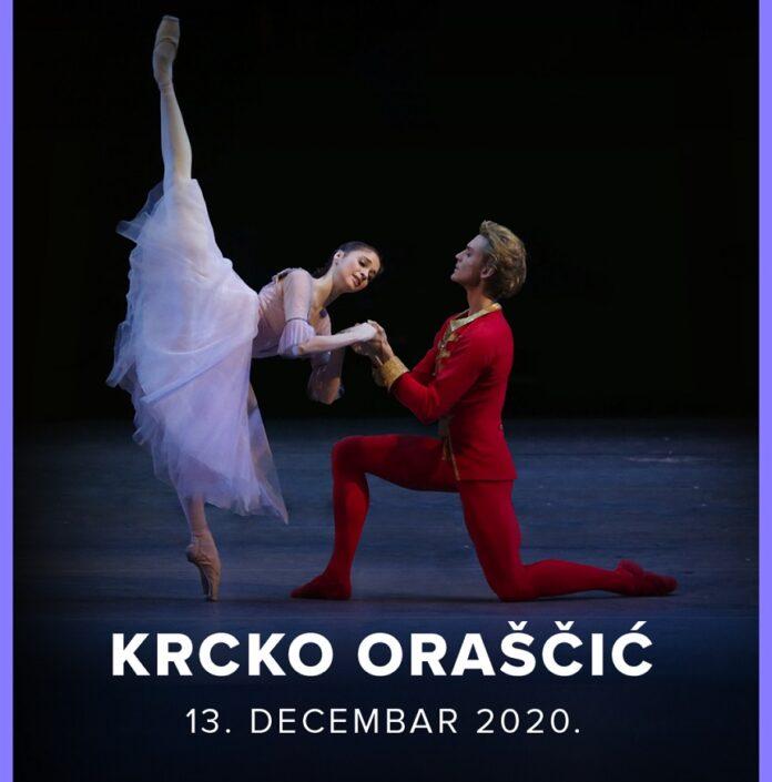 Krcko Oraščić