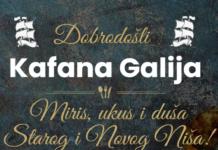 Kafana Galija