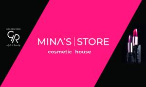 """Kućna hemija """"Mina'S Store"""""""