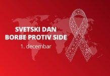 Svetski dan borbe protiv side
