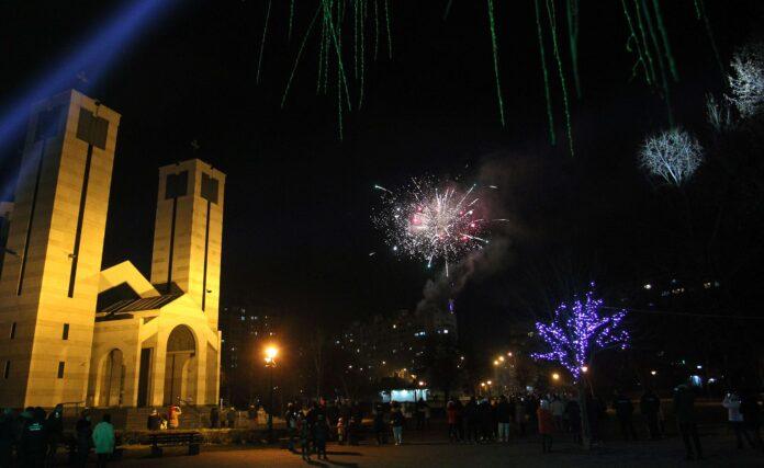 pravoslavne nove godine