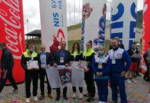 Sportske igre mladih - foto SIM Srbije