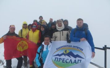 "Planinarsko društvo ""Preslap"" je uz podršku Planinarsko-biciklističkkog kluba ""Zmaj sa Radana"""