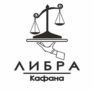 kafana libra logo