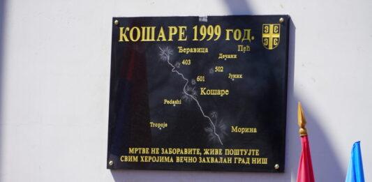 spomen-ploča herojima sa Košara