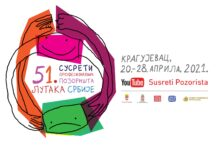 susreti profesionalnih pozorišta lutaka Srbije