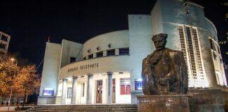 Zajednica profesionalnih pozorišta Srbije