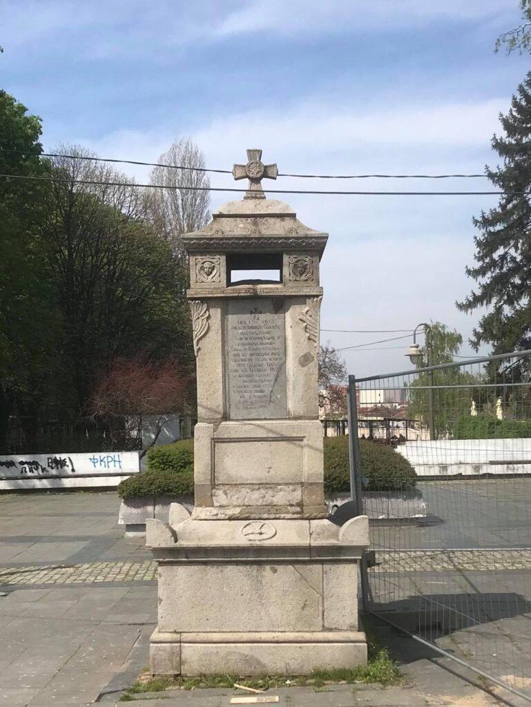Spomenik Nišlijama