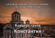 Koncert vokalne grupe Konstantin