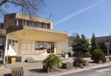 Foto: Ekonomska škola Niš