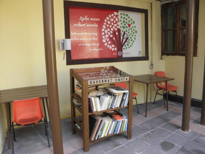 bankomat knjiga