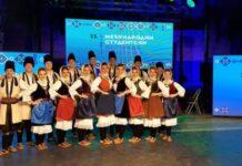 Međunarodni studentski festival folklora