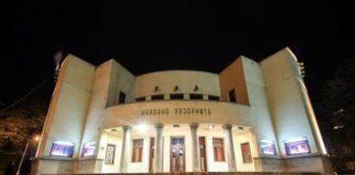 narodno pozorište repertoar