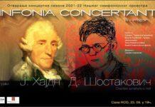 niski simfonijski orkestar sezona 21
