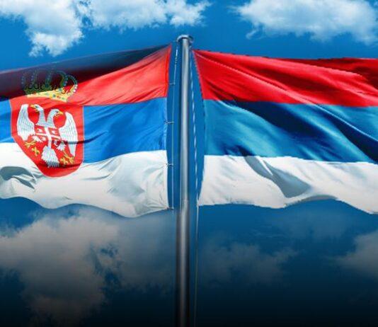 dan srpskog jedinstva