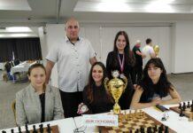 """Dečiji šahovski klub """"OSNOVAC"""""""