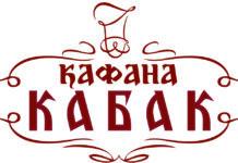 Kafana Kabak